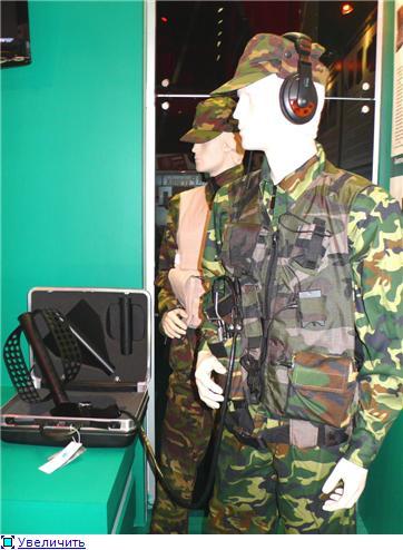 телефонная база velkom белоруссии